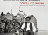 Βιβλιοπαρουσίαση: Αλέξανδρος Μωυσής, 1898-1944 ΤΟ ΠΑΝΟΡΑΜΑ ΤΟΥ ΝΙΣΗΜ ΛΕΒΗ