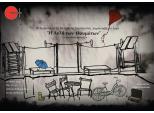 Θεατρική Συμπαιγνία -«Η αυλή των Θαυμάτων»